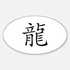 Dragon Kanji Decal