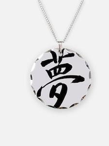 Dream Kanji Necklace
