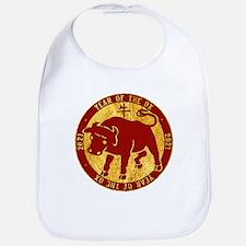 I Love My Shih Tzu - Dog Bone Thermos®  Bottle (12oz)