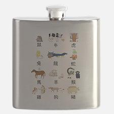 Chinese Zodiac Flask