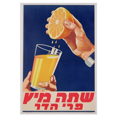Poster with a glass of Orange Juice, c.1947 (colou Framed Print