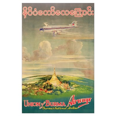 Poster advertising 'Union of Burma Airways', 1950 Poster