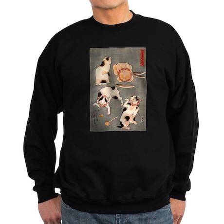Japanese Cats Sweatshirt (dark)