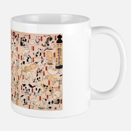 Japanese Cats Mug