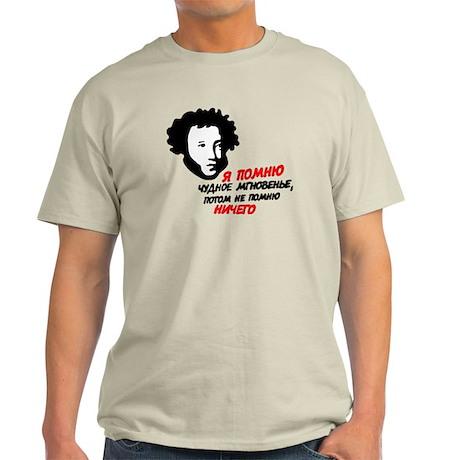 Pushkin Light T-Shirt