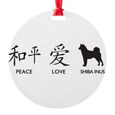 chinesepeace.png Ornament