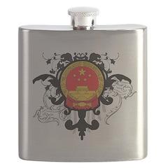 Stylish China Flask