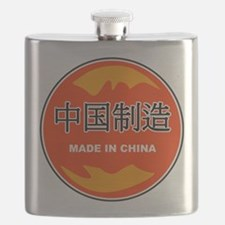 Made In China Flask
