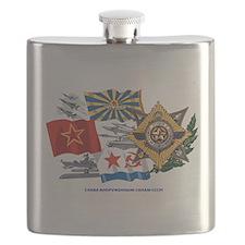 Soviet Military Flask