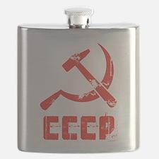 Vintage CCCP Flask