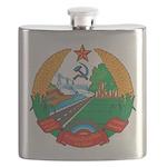 Laos Coat Of Arms Flask