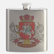 Lithuania Coat Of Arms Flask
