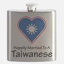 Happily Married Taiwanese Flask