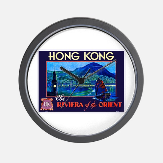 Hong Kong Travel Poster 1 Wall Clock