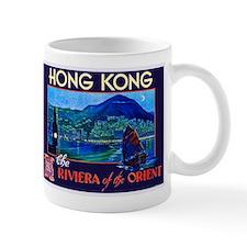 Hong Kong Travel Poster 1 Mug