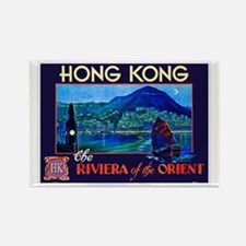Hong Kong Travel Poster 1 Rectangle Magnet