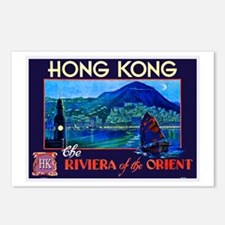 Hong Kong Travel Poster 1 Postcards (Package of 8)