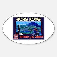 Hong Kong Travel Poster 1 Decal