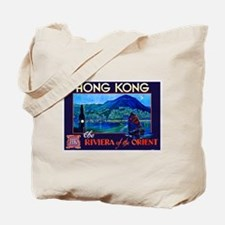 Hong Kong Travel Poster 1 Tote Bag