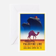 Palestine Travel Poster 2 Greeting Cards (Pk of 20