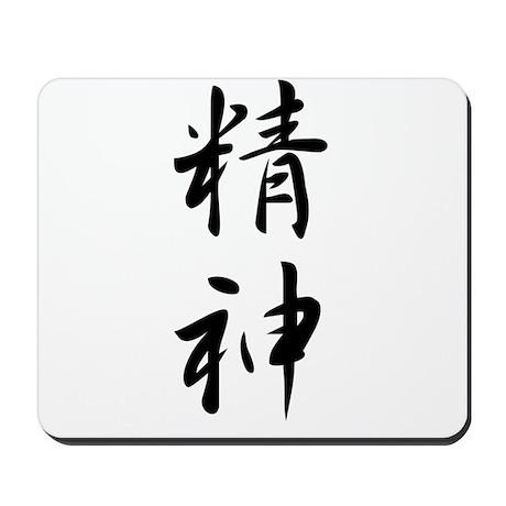 2 Year Anniversary Symbol, 2, Free Engine Image For User