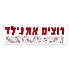 Freedom For Gilad Bumper Bumper Sticker