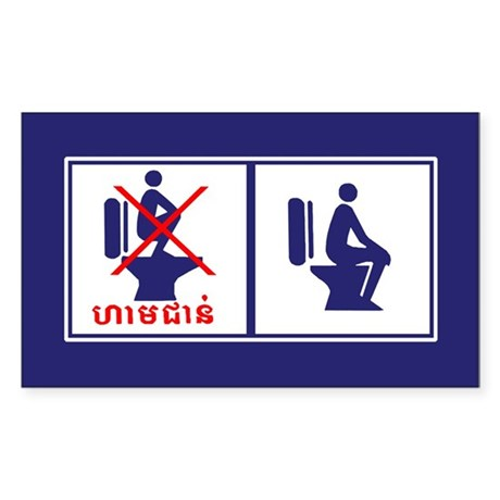 *Funny* Cambodia Toilet Sign Sticker (Rectangle)