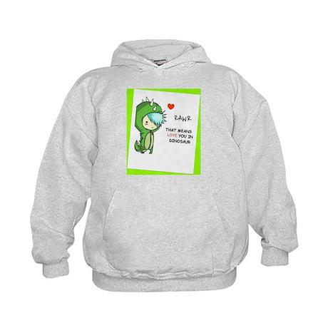 Rawr: Means 'I love you' in Dinosaur! Kids Hoodie