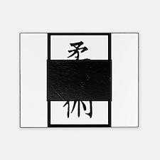 Jiu-Jitsu Picture Frame