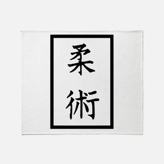 Jiu-Jitsu Throw Blanket