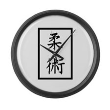 Jiu-Jitsu Large Wall Clock
