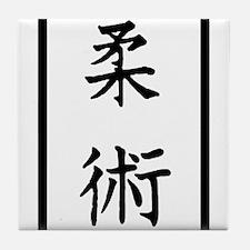 Jiu-Jitsu Tile Coaster
