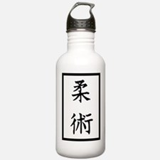 Jiu-Jitsu Water Bottle