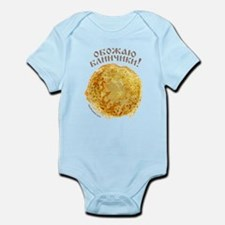 Love Blinchiki! Infant Bodysuit