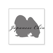 """15-greysilhouette2.png Square Sticker 3"""" x 3"""""""