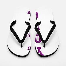 YOLO Flip Flops