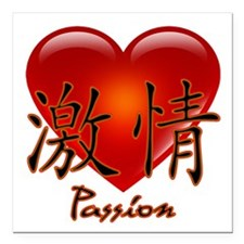 "Passion Heart Square Car Magnet 3"" x 3"""