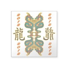 "Dragon Year 2012 Square Sticker 3"" x 3"""