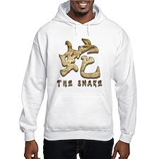 Year of The Snake Hoodie