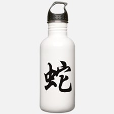 Year of The Snake Water Bottle