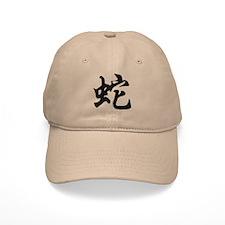 Year of The Snake Baseball Cap