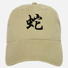 Year of The Snake Cap
