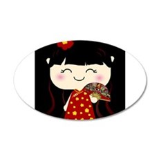 Cute Kawaii Traditional Chinese Girl Squeable 20x1