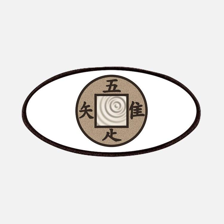 Tsukubai Patches