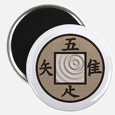 Tsukubai Magnet