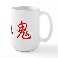 VAMPIRE Japanese Kanji Symbol Mug