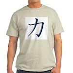 Strength: Japanese Kanji Symb Ash Grey T-Shirt