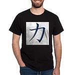 Strength: Japanese Kanji Symb Black T-Shirt