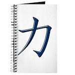 Strength: Japanese Kanji Symb Journal