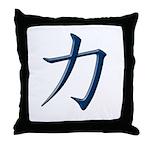 Strength: Japanese Kanji Symb Throw Pillow